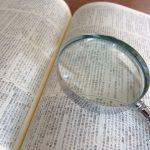 はじめての国語辞典&漢字辞典の選び方